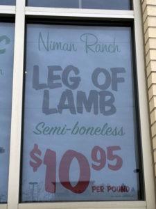 Semi-boneless leg of lamb